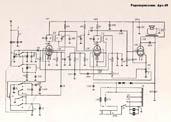 Радиоприемник «АРЗ-49»
