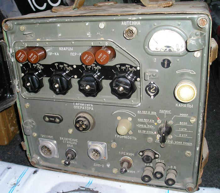 for example P-809 series.
